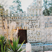 F57 Réplica del Templo Maya dedicado a Chaac, el Dios de la Lluvia, que se encuentra en Hochob, Campeche. Replica of the Mayan Temple dedicated to chaac, the Rain God, from Hochob, state of Campeche