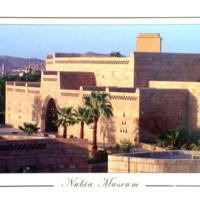 A23 Nubia Museum